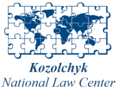Kozolchyk National Law Center (Natlaw)